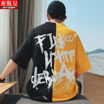 T-shirt Youth fashion T77 yellow T77 purple 2 3 4 5 routine S M L XL 2XL 3XL 4XL 5XL 6XL 7XL Mipinger Short sleeve Crew neck easy Other leisure summer T77. Cotton 95% polyurethane elastic fiber (spandex) 5% teenagers routine tide Cotton wool Summer of 2018 other printing cotton other Fashion brand