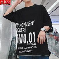 T-shirt Youth fashion T79 black t79 White 2 3 routine S M L XL 2XL 3XL 4XL 5XL 6XL 7XL Mipinger elbow sleeve Crew neck easy Other leisure summer T79. Cotton 95% polyurethane elastic fiber (spandex) 5% teenagers routine tide Cotton wool Summer of 2018 Alphanumeric printing cotton other washing