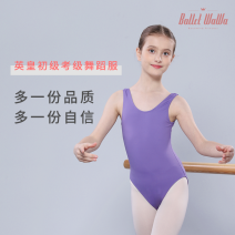 Children's performance clothes female 120cm,130cm,140cm,150cm,160cm,170cm Ballet doll Class B Ballet Pure cotton (100% content) 2, 3, 4, 5, 6, 7, 8, 9, 10, 11, 12, 13, 14 years old literature