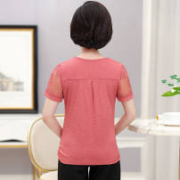 Sports T-shirt Other / other XL suggests about 85-105 kg, 2XL 105-115 kg, 3XL 115-130 kg, 4XL 130-145 kg and 5XL 145-160 kg Short sleeve female See the details Crew neck See the details routine Moisture absorption and perspiration, anti ultraviolet other