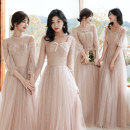 Dress / evening wear Weddings, adulthood parties, company annual meeting, performance date XS S M L XL XXL 21201 pink long a 21201 Pink Long B 21201 Pink Long C 21201 Pink Long D 21201 pink medium long a 21201 Pink Medium Long B 21201 Pink Medium Long C 21201 Pink Medium Long D Korean version Bandage