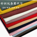 Fabric / fabric / handmade DIY fabric cotton Loose shear rice stripe Yarn dyed weaving clothing Others 91% (inclusive) - 100% (exclusive)