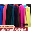 Fabric / fabric / handmade DIY fabric chemical fiber Loose shear rice Solid color clothing Japan and South Korea