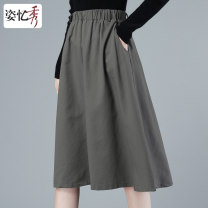 skirt Spring 2021 M L XL 2XL 3XL Black Grey Green Brown Khaki Mid length dress commute High waist A-line skirt Solid color 40-49 years old QMHY307 More than 95% Beauty in memory cotton pocket Korean version Cotton 100% Pure e-commerce (online only)