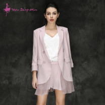 Fashion suit Spring 2020 S M L XL Pink 25-35 years old Wudingmu clothing house Polyester 95% viscose (viscose) 3% polyurethane elastic (spandex) 2% Same model in shopping mall (sold online and offline)