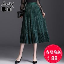 skirt Spring 2020 Average size Black green champagne longuette commute High waist Pleated skirt Solid color Type A lx8633 Zaofei Pleated mesh splicing Korean version