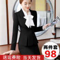 Professional dress suit S,M,L,XL,XXL,XXXL,4XL,5XL Autumn of 2019 Long sleeves V-YS-9905 Other styles, coats, shirts Suit skirt 91% (inclusive) - 95% (inclusive) polyester fiber