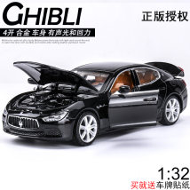auto salon girls CAIPO Metal toys 4 years old, 5 years old, 6 years old, 7 years old, 8 years old, 9 years old, 10 years old, 11 years old, 12 years old, 13 years old, 14 years old Chinese Mainland eighty-eight thousand three hundred and sixty-two ≪ 14 years old alloy 1-32 finished product Car