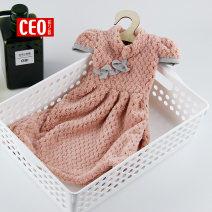 Dishcloth CEO / xiyiou no Two sets of khaki pink Beige coffee (random colors) CEO-6986