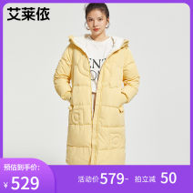 Down Jackets Winter 2020 Real / Ailey 155 160 170 175 165 White duck down 90% have more cash than can be accounted for Long sleeves routine zipper Hood Sweet routine Self cultivation letter Below 100g 25-29 years old 96% and above polyester fiber Polyester 100% princess