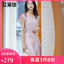 Dress Summer 2021 Carbon black tulle powder 155 160 170 175 165 Mid length dress singleton  Sleeveless Sweet Crew neck Solid color 25-29 years old Real / Ailey More than 95% polyester fiber Polyester 100% Ruili
