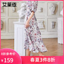 skirt Spring 2021 155 160 165 170 175 Rice ground pink flower Middle-skirt fresh High waist Ruffle Skirt Decor 25-29 years old More than 95% Real / Ailey polyester fiber Polyester 100%