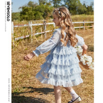 Dress Cream white mist blue female Seven solo 100cm 110cm 120cm 130cm 140cm 150cm Other 100% spring and autumn leisure time Long sleeves other nylon A-line skirt Class B Spring 2020 Chinese Mainland Zhejiang Province Hangzhou