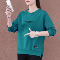 Sweater / sweater Spring 2021 M L XL 2XL 3XL 4XL Long sleeves routine Socket singleton  routine Crew neck easy commute routine letter 18-24 years old 81% (inclusive) - 90% (inclusive) Korean version cotton Embroidery Cotton liner Cotton 83% polyester 17% Pure e-commerce (online only)