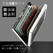Card case Asacu / Shanghu Card box bank card box asacu Stainless steel wire drawing c39e, white c39c, black c39b Male, female stainless steel Business gifts occupation friend Short, men's, other / other, horizontal, women's Metal Kung Fu series / white collar