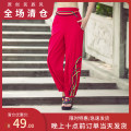 Casual pants White, red, black M,L,XL Spring 2020 trousers Wide leg pants Natural waist commute routine 81% (inclusive) - 90% (inclusive) With Mufan hemp ethnic style Embroidery