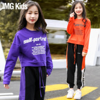 suit Imgkids / micketty children's wear Orange purple red blue XXS/130cm XS/140cm S/150cm M/160cm L/170cm XL/175cm female spring and autumn leisure time Long sleeve + pants 2 pieces routine There are models in the real shooting Socket nothing other cotton children Learning reward IMG808917