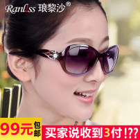 Sun glasses ① Model temperament purple polarized light ② elegant fashion Tan polarized light ④ fashion classic black polarized light ⑦ fashion purple polarized light with myopia Sunglasses (0-600 degrees) with myopia Polarized Sunglasses (0-600 degrees without astigmatism) Female Xi Lisha Resin No