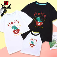 Parent child fashion Black and white shoulder white black A family of three neutral Rxsg / T-shirt country 80cm 90cm 100cm 110cm 120cm 130cm 140cm 150cm 160cm mom s mom m mom l mom XL mom XXL Dad s dad m dad l dad XL dad XXL dad 3XL RXSGTY2020-111 spring and autumn routine cotton L M S XL XXL
