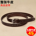 Belt / belt / chain top layer leather Earthy yellow white red brown black female belt Versatile Single loop Youth, middle age Pin buckle Glossy surface