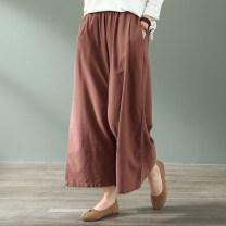 Casual pants Brown, black Average size