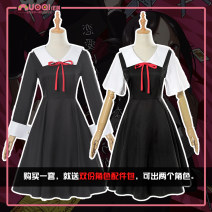 Cosplay women's wear suit Pre sale Over 8 years old Long sleeve, short sleeve, buy the accessories package of Si Gong and Fujiwara L M S XL XXL Nochi  Miss Hui Yeda cos
