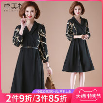 Middle aged and old women's wear Spring 2021 2.3 black XL XXL XXXL XXXXL XXXXXL fashion Dress easy singleton  Decor 40-49 years old Socket moderate V-neck Medium length routine ZMT21A11425 Dromett belt polyester Polyester 100% 96% and above Pure e-commerce (online only) Ninth pants Polyester