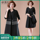Middle aged and old women's wear Autumn 2020 Black sbm-2559 black xt-233 black xt-231 black zmt-sbm9006 picture color zmt-sbm9006 yellow sbm-2108 black XL XXL XXXL XXXXL XXXXXL fashion Dress easy Two piece set Solid color 40-49 years old Cardigan moderate square neck Medium length routine ZMT20C8115