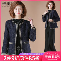 Middle aged and old women's wear Autumn of 2019 Navy with backing 2098-12 Navy with backing 2098-12 Navy with backing nybe-198-1 with backing nybe-198-1 without backing sz-2002 Navy with backing sz-2002 Navy without backing 2098-19 blue with backing 2098-19 blue unlined shirt XL XXL XXXL XXXXL XXXXXL