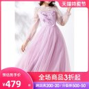 Dress Spring 2021 Purple (spot) Purple (pre-sale within 15-30 days) S M L XL Mid length dress singleton  Nine point sleeve commute Crew neck middle-waisted Solid color Socket Big swing puff sleeve Others 30-34 years old Type A Miephei / Mei Feifei literature LQ0038-1 More than 95% nylon