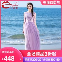 Dress Summer 2021 S M L XL longuette singleton  three quarter sleeve commute One word collar middle-waisted Decor Socket Big swing puff sleeve Others 25-29 years old Type X Miephei / Mei Feifei lady Embroidery gauze More than 95% organza  polyester fiber Polyester 100% Pure e-commerce (online only)