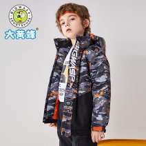 Cotton padded jacket male No detachable cap polyester Big wasp / Bumblebee Lake blue black 120cm 130cm 140cm 150cm 160cm 170cm thickening Zipper shirt leisure time There are models in the real shooting Broken flowers Class C Crew neck Polyester 100% Polyester liner A769561116 Polyester 100% winter