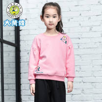 Sweater / sweater Big wasp / Bumblebee Pink off white female 110cm 120cm 130cm 140cm 150cm 160cm 165cm spring and autumn nothing princess Socket routine There are models in the real shooting cotton Solid color Cotton 72% polyester 28% A638362270 Cotton liner Spring 2020
