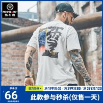 T-shirt Youth fashion white routine 2XL 3XL 1XL 4XL 5XL 6XL Spinner Penny Pei Short sleeve Crew neck standard Other leisure Cotton 92.5% polyurethane elastic fiber (spandex) 7.5% Summer of 2019 cotton Fashion brand Pure e-commerce (online only) 90% (inclusive) - 95% (inclusive)