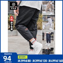 Casual pants Spinner Penny Pei Youth fashion Black grey Navy Khaki x9020 black x9020 dark grey x9020 light grey x9020 Dark Khaki light red 34 36 38 40 42 44 46 48 routine Ninth pants Other leisure easy No bullet X1010-1 summer Large size tide 2020 middle-waisted Little feet Polyester 100% Overalls