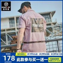 shirt Youth fashion Spinner Penny Pei XL 2XL 3XL 4XL 5XL 6XL Lavender  routine square neck Short sleeve easy daily summer CS8034 Large size Cotton 97.8% polyurethane elastic fiber (spandex) 2.2% tide 2018 other Color woven fabric Summer of 2018 other cotton printing Pure e-commerce (online only)