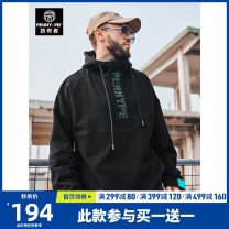 Jacket Spinner Penny Pei Youth fashion black 2XL 3XL 4XL 5XL 6XL 7XL routine easy Other leisure autumn Cotton 100% Long sleeves Wear out Hood tide Large size routine Closing sleeve Winter of 2019 Pure e-commerce (online only) cotton More than 95%