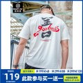 T-shirt Youth fashion white routine 4XL 5XL 6XL 7XL 2XL 3XL Spinner Penny Pei Short sleeve Crew neck easy Other leisure T1036-1 Cotton 92.5% polyurethane elastic fiber (spandex) 7.5% Large size routine tide Sweat cloth Summer 2020 printing cotton other Fashion brand Pure e-commerce (online only)