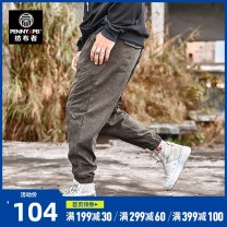 Casual pants Spinner Penny Pei Youth fashion Dark grey black Khaki Navy 34 36 38 40 42 44 46 48 routine Ninth pants Travel? easy Micro bomb X9101 autumn Large size tide 2019 middle-waisted Little feet Polyester 91.5% polyamide 8.5% Sports pants Labeling Labeling Solid color other other Autumn of 2019