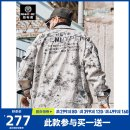 Jacket Spinner Penny Pei Youth fashion Rice white tie dye 2XL 3XL 4XL 5XL 6XL 7XL routine easy Other leisure autumn JK9144 Cotton 100% Long sleeves Wear out stand collar tide Large size routine Zipper placket printing Closing sleeve Color woven fabric Winter of 2019 printing cotton More than 95%