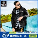Jacket Spinner Penny Pei Youth fashion black XL 2XL 3XL 4XL 5XL 6XL routine easy Other leisure winter Polyester 100% Long sleeves Wear out Hood tide Large size Medium length Zipper placket Straight hem Closing sleeve other Woven Winter 2017 Digging bags with lids Pure e-commerce (online only)