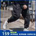 Jeans Youth fashion Spinner Penny Pei 36 38 40 42 44 46 48 black routine Micro bomb Regular denim NZ9103 trousers Cotton 69% polyester 29.5% polyurethane elastic fiber (spandex) 1.5% autumn Large size middle-waisted Slim feet tide 2019 Little straight foot zipper Splicing style washing Autumn of 2019