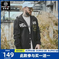 shirt Youth fashion Spinner Penny Pei XL 2XL 3XL 4XL 5XL 6XL Black and white routine Hood Long sleeves easy daily autumn Large size Cotton 100% tide 2018 Letters / numbers / characters Color woven fabric Autumn of 2018 other cotton printing Pure e-commerce (online only) More than 95%