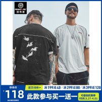 T-shirt Youth fashion White black routine 2XL 3XL 1XL 4XL 5XL 6XL Spinner Penny Pei Short sleeve Crew neck standard Other leisure T9032 Cotton 92.5% polyurethane elastic fiber (spandex) 7.5% routine tide Sweat cloth Summer of 2019 Animal design Print + stitching cotton Animal pattern Fashion brand