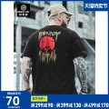 T-shirt Youth fashion black routine XL 2XL 3XL 4XL 5XL 6XL 7XL Spinner Penny Pei Short sleeve Crew neck easy Other leisure summer Cotton 92.5% polyurethane elastic fiber (spandex) 7.5% Large size routine tide Sweat cloth Summer of 2019 letter cotton Fashion brand Pure e-commerce (online only)