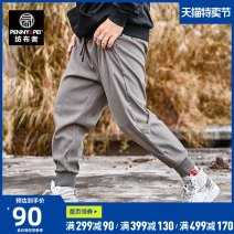 Casual pants Spinner Penny Pei Youth fashion Green Black Grey Navy 34 36 38 40 42 44 46 48 routine trousers Home easy Micro bomb X9102 summer Large size tide 2019 middle-waisted Little feet Polyester fiber 97.5% polyurethane elastic fiber (spandex) 2.5% Sports pants Embroidery Embroidery Solid color