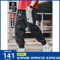 Jeans Youth fashion Spinner Penny Pei 36 38 40 42 44 46 48 black routine Micro bomb Regular denim NZ1004 Ninth pants Cotton 73.5% polyester 25% polyurethane elastic fiber (spandex) 1.5% Large size middle-waisted Haren pants tide 2020 Little straight foot Splicing style Summer 2020 cotton