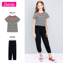 suit Deesha / Desha Black stripe, purple stripe, yellow stripe 120cm,130cm,140cm,150cm,160cm,165cm,170cm female summer leisure time Long sleeve + pants 2 pieces routine There are models in the real shooting Socket nothing stripe Cotton blended fabric 2120121E1 Class B