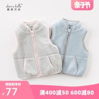 Vest neutral Gray, blue 73cm(18M),80cm(24M),90cm(3Y),100cm(4Y),110cm(5Y),120cm(6Y),130cm(7Y),140cm(9Y),150cm(11Y) DAVE&BELLA spring and autumn Plush No model zipper other Solid color Other 100% DB8887 Class A Cotton liner