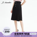 skirt Summer 2021 XS S M L XL 2XL 3XL 4XL Plain black Mid length dress commute Natural waist 30-34 years old JTBX20107 71% (inclusive) - 80% (inclusive) Juzui / Jiuzi Cellulose acetate Acetate 76.2% polyester 23.8%